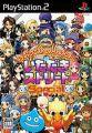 Dragon Quest  Final Fantasy in itadaki Street Special