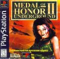 Medal of Honor and Medal of Honor: Underground