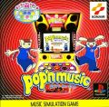 Popn Music Complete Collection