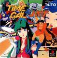 Time Gal and Ninja Hayate