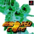 Armored Core Антология