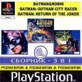 Batman and Robin  Batman: Gotham City Racer  Batman Beyond: Retu