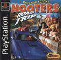 Hooters Road Trip