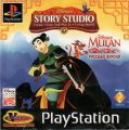 Disneys Mulan - Animated Storybook