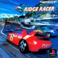 Ridge Racer Turbo -Spec Version)  and Namco Catalogue 98
