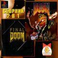 Doom plus Final Doom