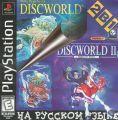 Discworld / Discworld II: Mortality Bytes!
