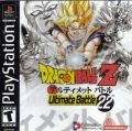 DragonBall Z - Ultimate Battle 22