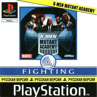 X-men: mutant academy 2 psx/fpsece - игры для эмулятора