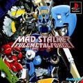 Mad Stalker: Full Metal Force