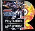 Gundam - Battle Assault
