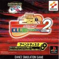 Dance Dance Revolution 2nd ReMIX APPEND CLUB VERSiON vol.2