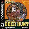 Cabelas Ultimate Deer Hunt - Open Season