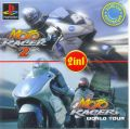 Moto Racer 2 and Moto Racer World Tour