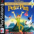 Disneys Peter Pan in Return to Neverland