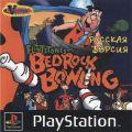 Flintstones: Bedrock Bowling, The