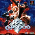 Fighting Illusion - K-1 GP 2000