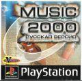 Music 2000 - Music Creation / MTV Music Generator