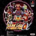 Super Robot Wars Alpha / Super Robot Taisen Alpha