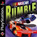 NASCAR Rumble