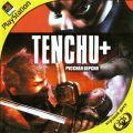 Tenchu: Shinobi Gaisen