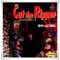 Cat the Ripper: Jyusanninme no Tanteishi