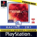 Stock Car Racer