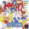 Asuka 120% Final: Burning Fest. Final