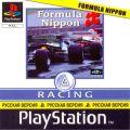 Formula Nippon 99