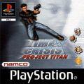 Time Crisis II - Project Titan