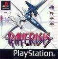 RayCrisis: Series Termination