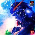 Gundam: Chars Counterattack