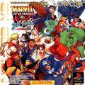Marvel Super Heroes vs. Street Fighter EX Edition