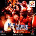 K-1 World Grand Prix 2001 - Kaimakuban by Xing