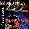 Dino Crisis 1 and 2