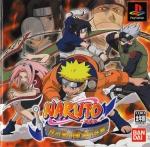 Naruto Shinobi no Sato no Jintori Kassen