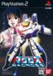Choujikuu Yousai Macross  Dimension Fortress Macross VO, The
