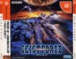 Geist Force - бета версия