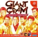 Giant Gram All Japan Pro Wrestling 2 In Nippon Budokan