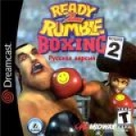 Rumble Boxing Round 2