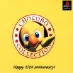 Chocobo Collection-Happy 10th Anniversary