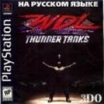 WDL World Destruction League: Thunder Tanks