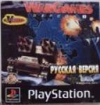 War Games - Defcon 1