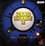 Zero Divide 2 - The Secret Wish