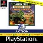Army Men - World War - Final Front