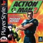 Action Man 2 - Destruction X