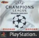 UEFA Champions League: Season 2000/2001