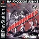 Armorines - Project Swarm