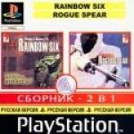 Tom Clancys Rainbow Six and Rainbow Six - Rouge Spear