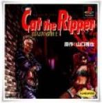 Cat the Ripper: Jyusanninme no Tanteishi